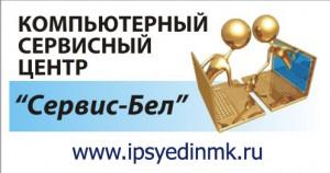 КСЦ_СБ_1 копия